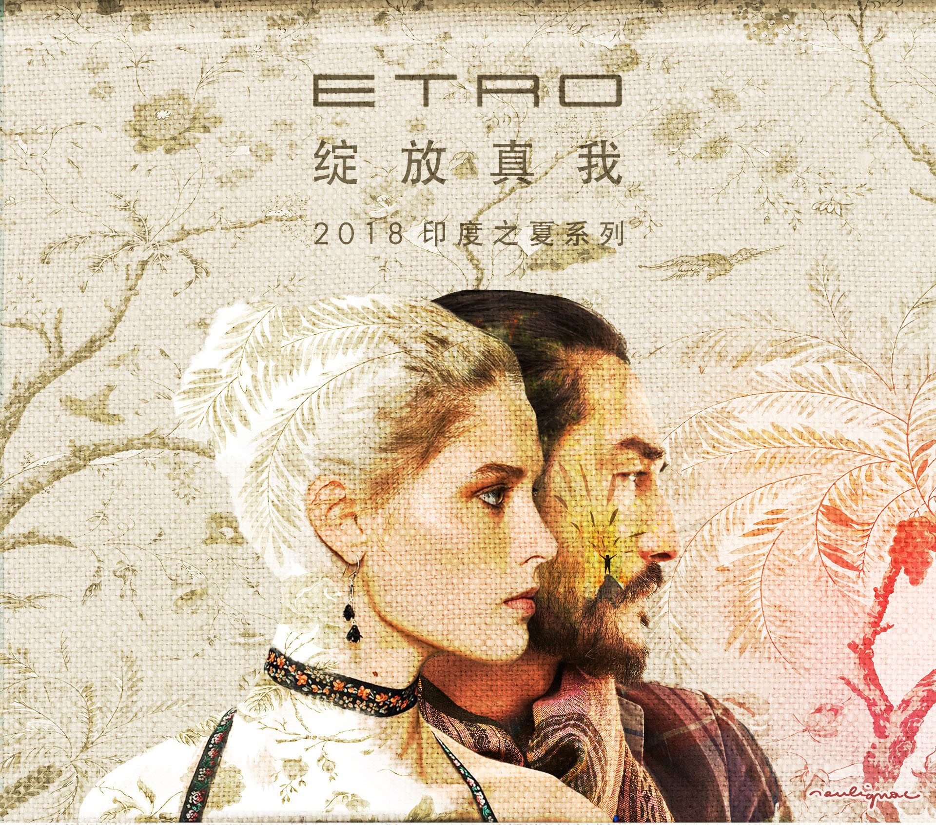 Etro China - Digital Summer Campaign, Key visual mockup by Francois Soulignac - Digital Creative & Art Direction - MADJOR Labbrand Shanghai, China