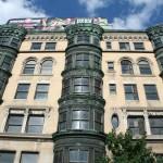 Boston Architecture, Deerfield and beacon Street bulding