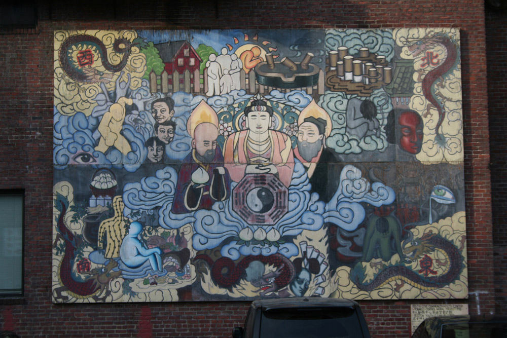 Boston Street Art - Wall in Chinatown