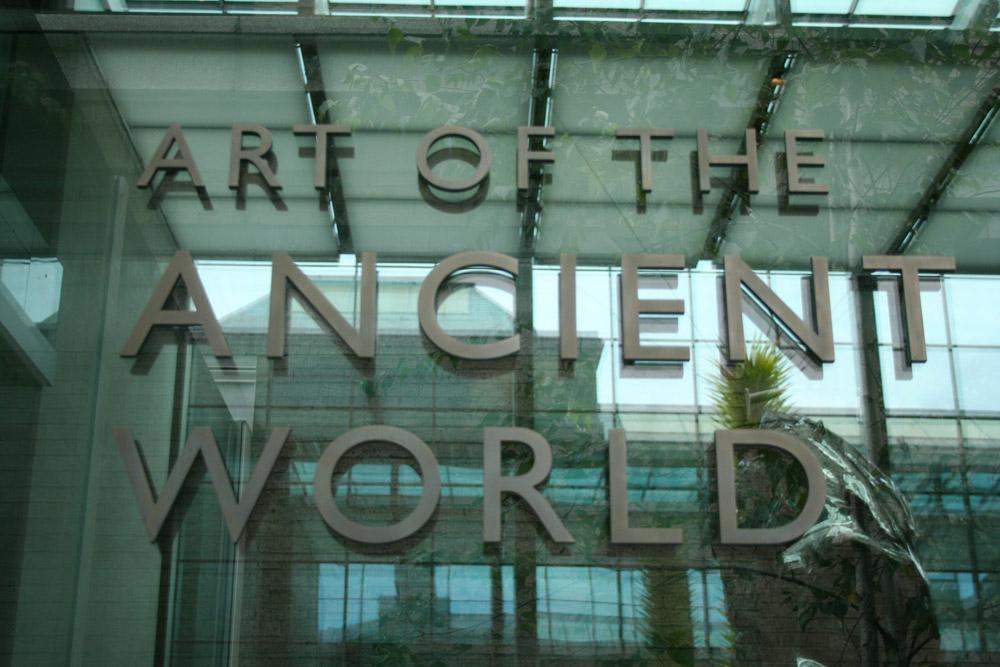MFA Boston - Art of the Ancient World sign door