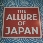 MFA Boston - The Allure of Japan Sign exhibition