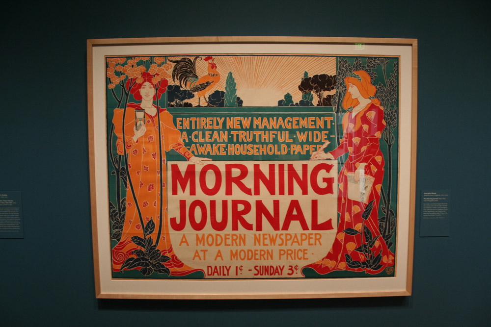 MFA Boston - The Allure of Japan exhibition - Morning Journal