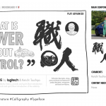 Logitech China - Global Campaign Keiichi Tsuchiya - WHAT IS POWER WITHOUT CONTROL - KEY VISUAL RESEARCHES & MOODBOARD - Francois Soulignac - Digital Creative & Art Direction - MADJOR Labbrand Shanghai, China