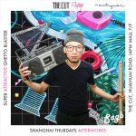 SAGB Shanghai - The Cut - Awkward ELVEN - Super Attractive Ghetto Blaster - China