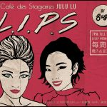 SAGB Shanghai - LIPS Cafe des Stagiaires - Super Attractive Ghetto Blaster - China