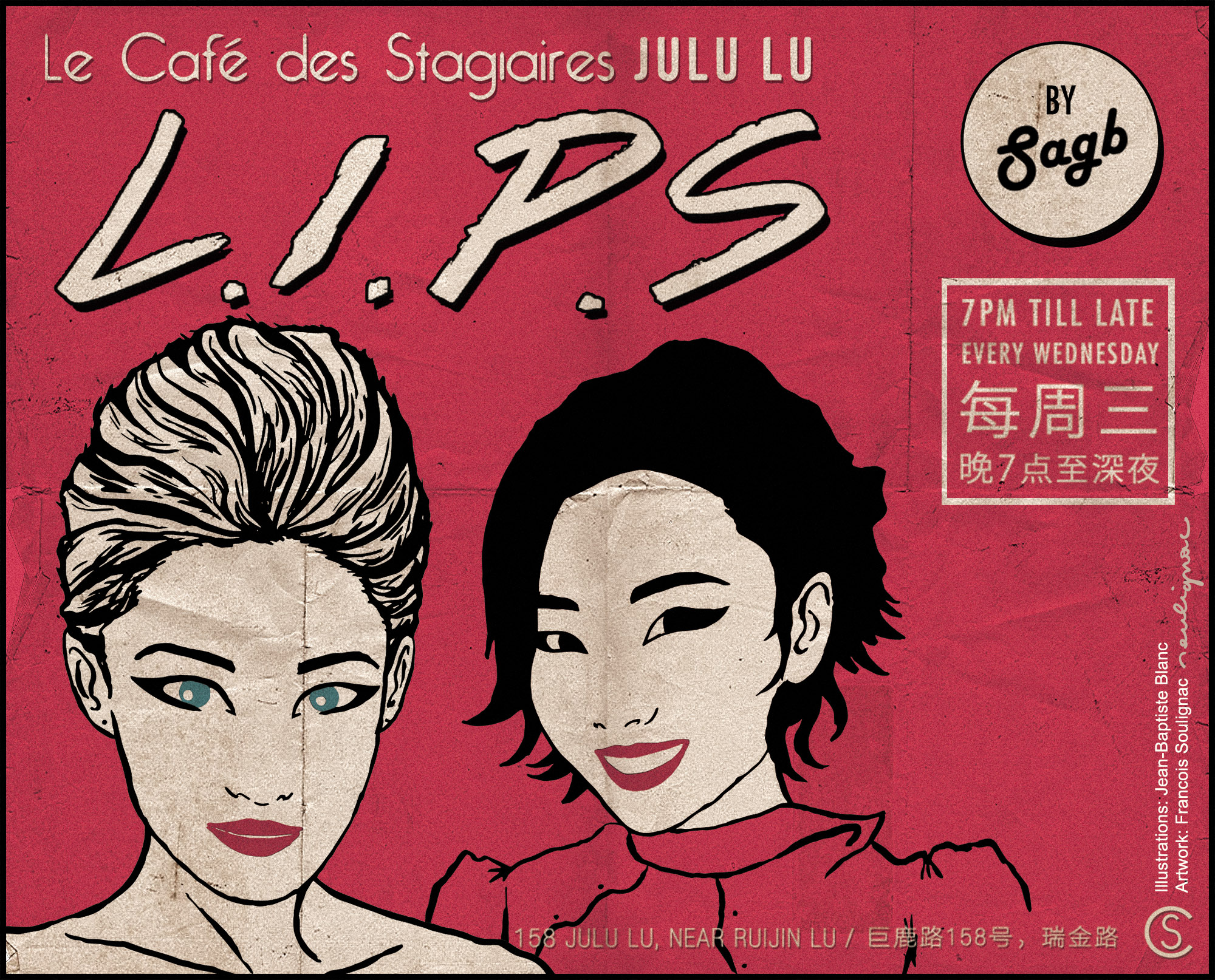 SAGB Shanghai - LIPS Love in Public Space, Café des Stagiaires - Super Attractive Ghetto Blaster - China