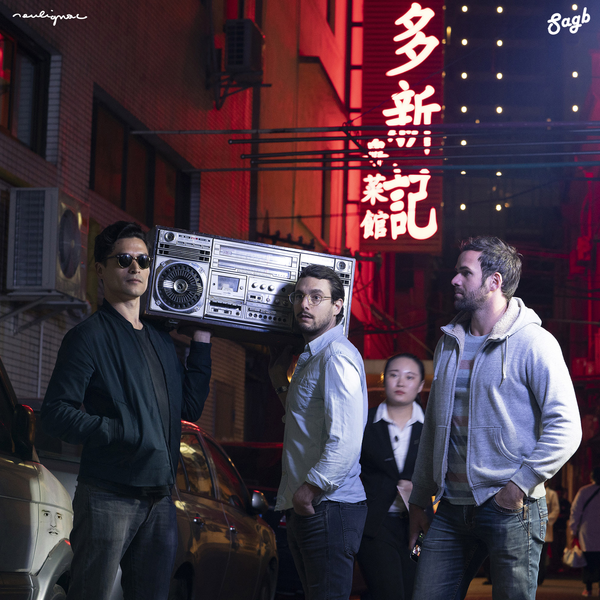 SAGB - Unico Shanghai - Super Attractive Ghetto Blaster - China