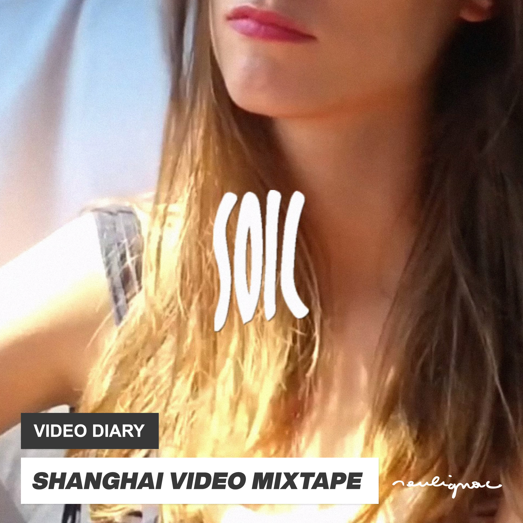 Shanghai Video Mixtape - China