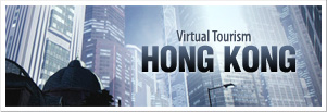 Virtual Tourism Hong Kong - Videogame Photography Sleeping Dogs