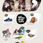 Francois Soulignac - Nike Vintage - Responsive Web Design (RWD) - Web medium width