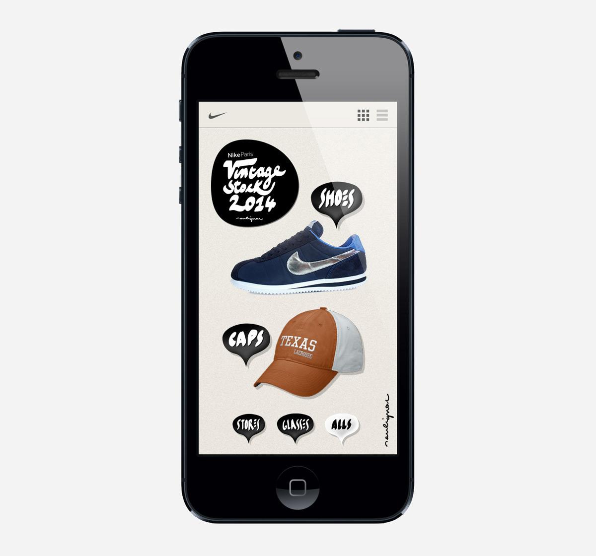 Francois Soulignac - Nike Vintage - Responsive Web Design - RWD (Iphone5) - Home mosaic