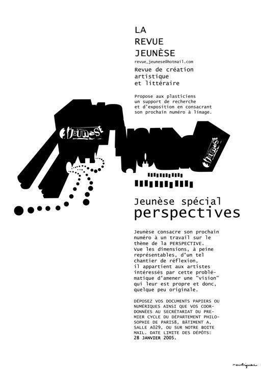 Francois Soulignac - Revue Jeunèse Paris 8 - Appel à contributions - Numéro spécial Perspectives SUPERMARKET
