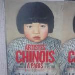 BouParis logne Graphic Design, Cover Artistes Chinois à Paris, Musée Cernuschi 2011