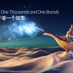 Chalhoub Group Dubai - China campaign - The Tales of One Thousand and One Brands - Francois Soulignac - MADJOR Labbrand Shanghai