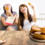 Nestlé China - Digital Campaign - 呈味空间 ChengWeiKongjian - Francois Soulignac - Digital Creative & Art Direction - MADJOR Labbrand Shanghai, China