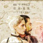 Etro China - Digital Summer Campaign, Key visual mockup - Francois Soulignac - Digital Creative & Art Direction - Labbrand Madjor Shanghai, China