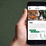 Starbucks Coffee China - Delivery Campaign - WeChat Article - Francois Soulignac - Digital Creative & Art Direction - MADJOR Labbrand Shanghai, China