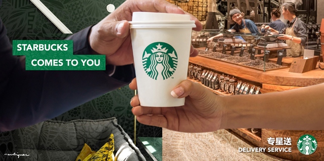 Starbucks Coffee China - Delivery Campaign - Key visual mockup - Francois Soulignac - Digital Creative & Art Direction - MADJOR Labbrand Shanghai, China