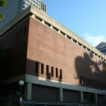 Boston architecture, Hawkins street bulding
