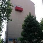 Paris Street Art, Balcon rouge sur façade vide, Paris 19eme