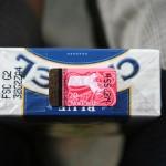 Boston Graphic Design, Box cigaret, Tax paid label sign