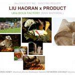 L'Oréal China - Garnier UltraDOUX - Liu Haoran in France - FACTORY Raw material - Francois Soulignac - Nurun Publicis Shanghai